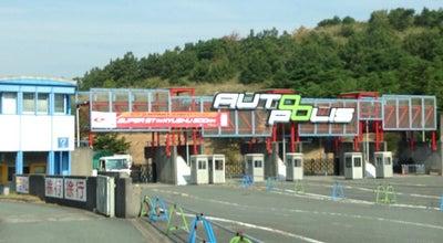 Photo of Racetrack オートポリス メインゲート at Japan