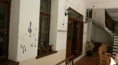 Photo of Music Venue Sanat Akademi Merkezi at Aydın 09100, Turkey