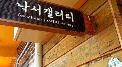 Photo of Art Museum 감천 낙서갤러리 at South Korea