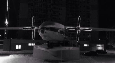 Photo of Monument / Landmark Памятник самолёту АН-8 at Ул. Сутырина, Киров, Russia