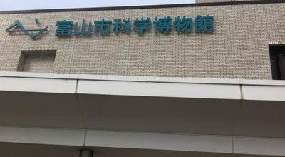 Photo of Science Museum 富山市科学博物館 at 西中野町1丁目8-31, 富山市 939-8084, Japan