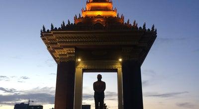 Photo of Monument / Landmark King Norodom Sihanouk Memorial | អនុស្សាវរីយ៍ព្រះបរមរតនកោដ្ឋ at Sihanouk Boulevard, Phnom Penh, Cambodia