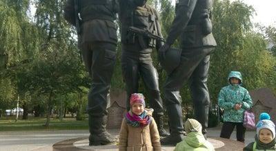 Photo of Park Парк Памяти at Ул. Менжинского, Волгоград 400033, Russia