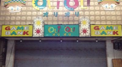 Photo of Arcade ゲームバンク オリオリ at 元寺町1-57, 和歌山市, Japan