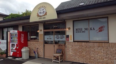 Photo of Bakery 麦の香 at Japan
