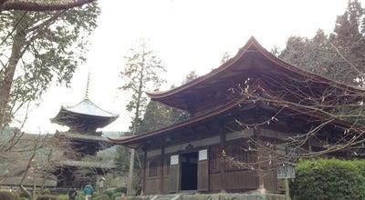 Photo of Buddhist Temple 長等山 園城寺(三井寺) at 園城寺町246, 大津市, Japan
