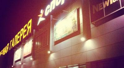 Photo of Supermarket Ашан / Auchan at Пл. 30-летия Победы, 1, Кривой Рог 50008, Ukraine