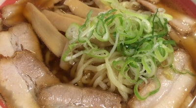 Photo of Ramen / Noodle House 幸楽苑 牛久店 at 中央1丁目22-1, 牛久市, Japan