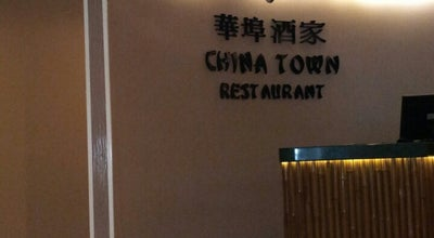 Photo of Chinese Restaurant China Town at Al Khouad, Oman