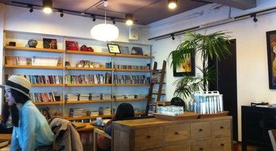 Photo of Cafe mezamashikohi at 公益路二段529號, 南屯區, Taiwan