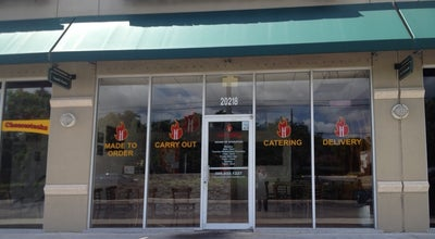 Photo of BBQ Joint Harvey's Smokehouse BBQ at 20218 Old Cutler Rd, Cutler Bay, FL 33189, United States