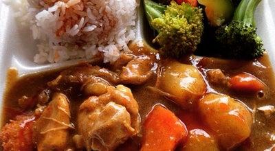 Photo of Japanese Restaurant Koko Ichiban Ya at 360 Papa Pl, Kahului, HI 96732, United States