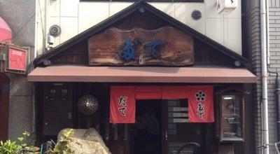 Photo of Food だてそば at 北区表町2-3-60, 岡山市 700-0822, Japan