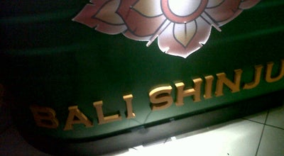 Photo of Spa Bali Shinju Reflexiology at Ramayana Bali Mall, Denpasar, Indonesia