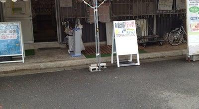 Photo of Bookstore 生協 書籍店(臨時) at 待兼山町, 豊中市 560-0043, Japan