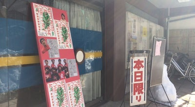 Photo of Theater ピカデリーホール at 大手4-7-2, 松本市 390-0874, Japan