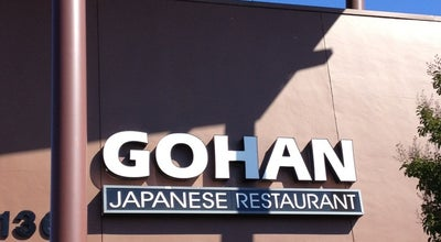 Photo of Japanese Restaurant Gohan Japanese Restaurant at 1367 N Mcdowell Blvd, Petaluma, CA 94954, United States