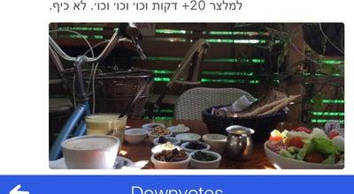 Photo of Bakery Gal's Bakery at שדרות הנשיא 131, Haifa 34634, Israel
