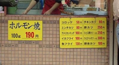 Photo of Butcher 山里食肉店 at 潮江1-28-12, 尼崎市, Japan