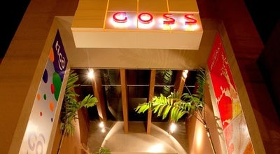 Photo of Asian Restaurant GOSS at Av. La Salle, Santa Cruz de la Sierra 591, Bolivia