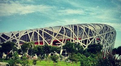 Photo of Stadium 国家体育场 National Stadium (鸟巢 Bird's Nest) at 1 National Stadium S Rd, Beijing, Be 100101, China