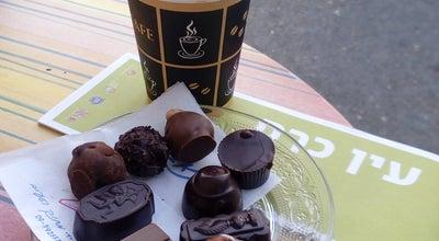 Photo of Cafe בית השוקולד at Israel