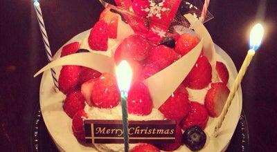 Photo of Dessert Shop シャトレーゼ 仙台中山店 at 青葉区中山吉成1-2-41, 仙台市 989-3203, Japan