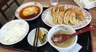 Photo of Chinese Restaurant 餃子の王将 国道岸和田店 at 下池田町1-2-10, 岸和田市, Japan