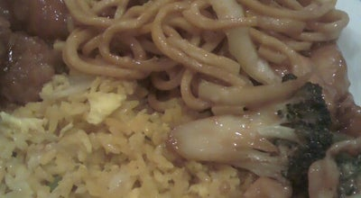 Photo of Chinese Restaurant Dragon Garden at 1440 Maccorkle Avenue, St Albans, WV 25177, United States