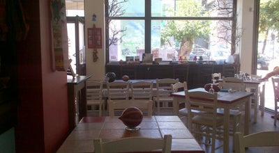 Photo of Greek Restaurant Έρως Ήρως at Τσόχα 41, Αμπελόκηποι, Greece