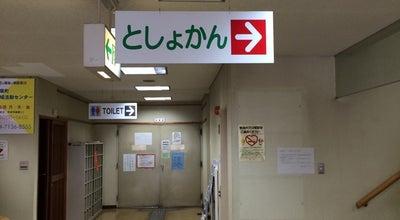 Photo of Library 柏市立図書館 松葉分館 at 松葉町4-11, 柏市 277-0827, Japan