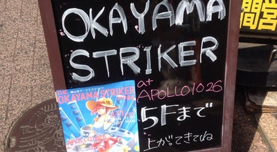 Photo of Nightclub CLUB APOLLO 1026 at 本町10-26, 岡山市 北区, Japan