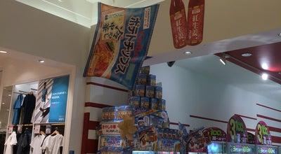 Photo of Arcade ナムコランド 山形南店 at 若宮, 山形市, Japan