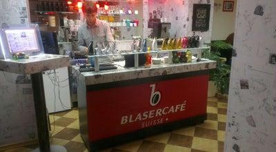 Photo of Coffee Shop Дом Кофе at Пр-т Миру, 27, Chernihiv, Ukraine