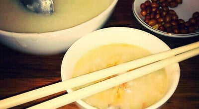 Photo of Chinese Restaurant 老大 Laota Restaurant at Jl. Sunsetroad No. 88 Kav. 3, Badung, Bali 80361, Indonesia