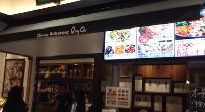 Photo of Chinese Restaurant 青菜 イオンモール春日部店 at 下柳420-1, 春日部市 344-0122, Japan