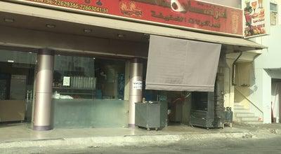Photo of Breakfast Spot مطعم فرسان المنتخب at Kuwait