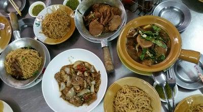 Photo of Ramen / Noodle House ร้านโชกุน บะหมี่เป็ดอบ at ระนอง, Thailand