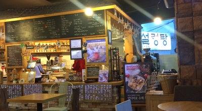 Photo of Cafe 안다미로 (Andamiro) at 양평읍 양근로147번길 20, 양평군 476-802, South Korea