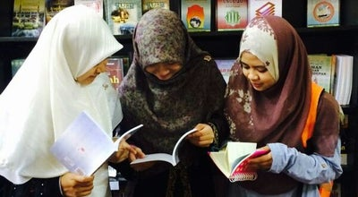 Photo of Bookstore Iman Shoppe at Seri Kembangan, Malaysia