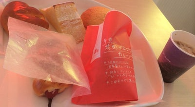 Photo of Bakery シュクルヴァン 下松店 at 美里町4丁目9-21, 下松市 744-0073, Japan