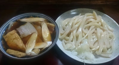 Photo of Japanese Restaurant あそび at Japan