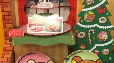 Photo of Donut Shop ミスタードーナツ イオン福島ショップ at 南矢野目字西荒田35, 福島市 960-0112, Japan
