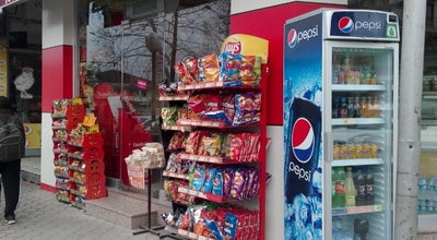 Photo of Candy Store kosem Kuruyemis at Turkey