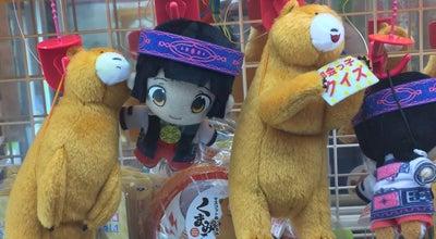 Photo of Arcade ハイテクセガもみの木村 at 小川町90-1, 諫早市 854-0053, Japan