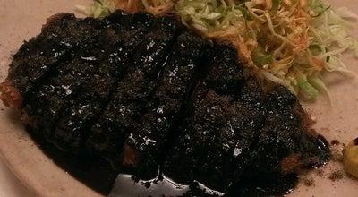 Photo of Japanese Restaurant むろまち at 福井県福井市中央1丁目21-2, Fukui City 910-0006, Japan
