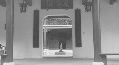 Photo of Historic Site 岳麓书院 at 岳麓区麓山南路, 长沙市, 湖南 410082, China