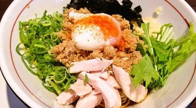 Photo of Ramen / Noodle House らぁめん トリカヂ イッパイ at 俵口町1093, 生駒市, Japan