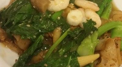 Photo of Vietnamese Restaurant Huong Huong at 228 Marrickville Rd., Marrickville, NS 2204, Australia