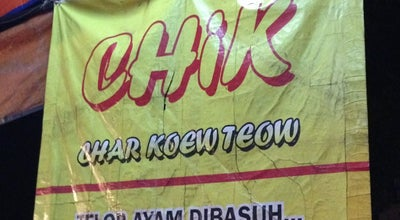 Photo of Ramen / Noodle House Chik Char Keow Teow at Sungai Petani 08000, Malaysia